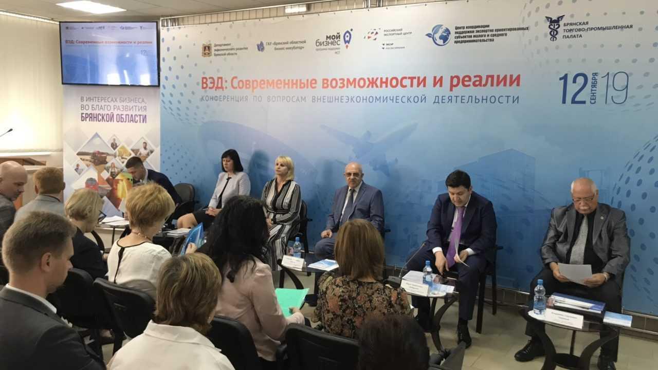 Бизнесменам Брянска рассказали о транспортном и таможенномаспектах экспорта