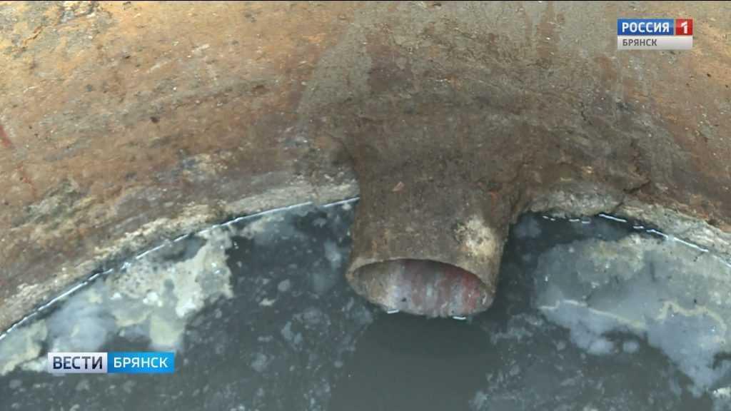 Брянский водоканал ужесточил контроль за незаконными врезками в городскую канализацию