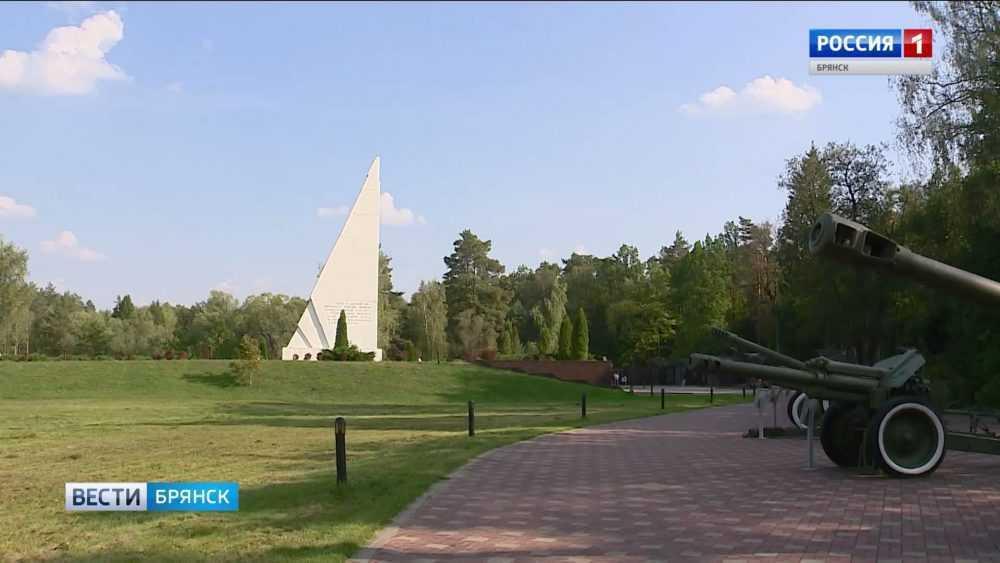 Исполнилось 50 лет мемориалу «Партизанская поляна» под Брянском