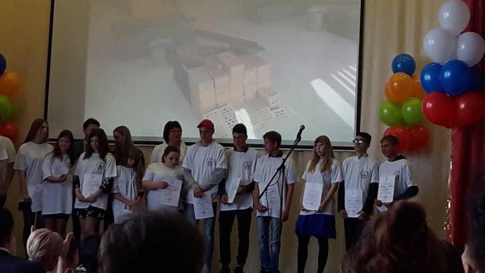 В Брянске завершился конкурс «Лучший волонтер «Абилимпикс»