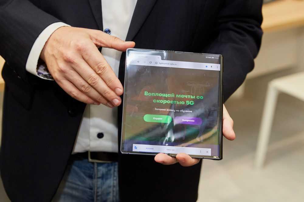 МегаФон открыл первую студенческую 5G-лабораторию