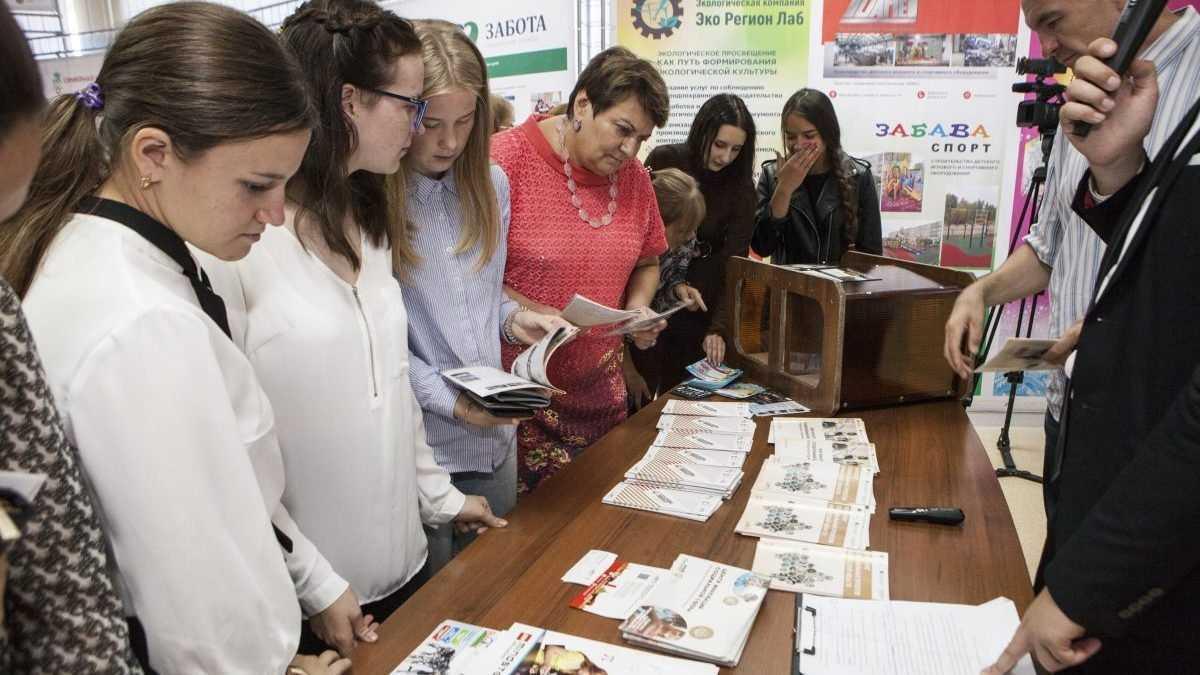 Брянские социальные предприниматели начали подготовку к федеральному конкурсу
