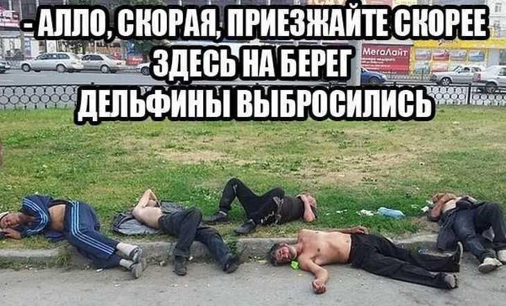 алкоголизм пьяница