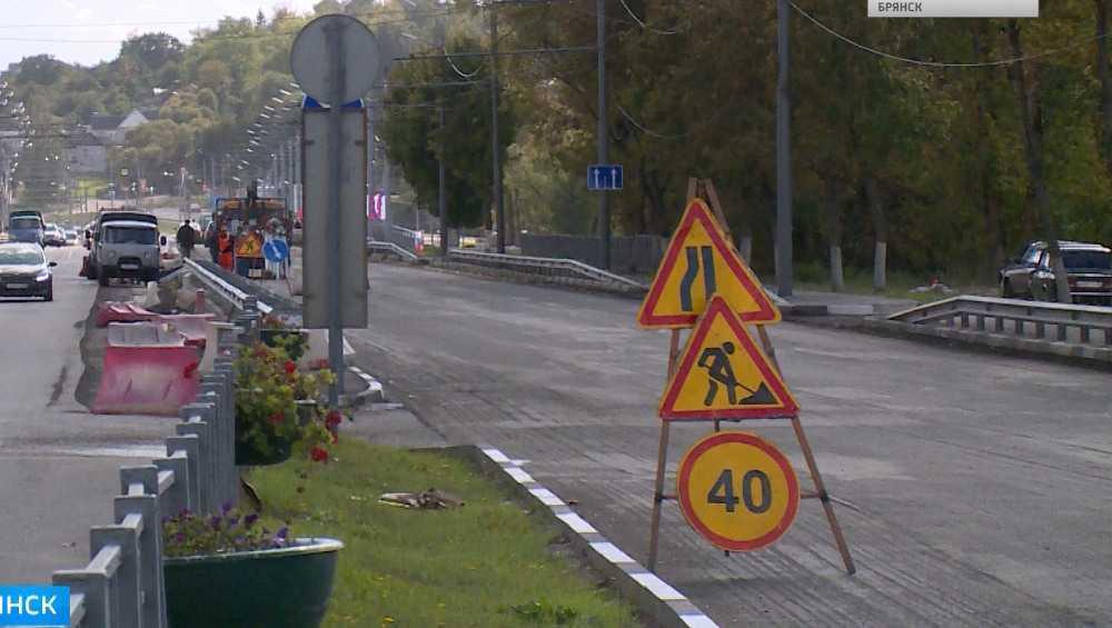 В Брянске в асфальте на Первомайском мосту обнаружили воду