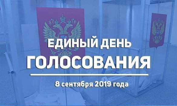 Брянцам в Единый день голосования предстоит выбрать почти 3 тысячи депутатов