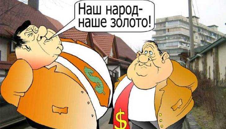 В Брянске 16 чиновников администрации скрыли квартиры и счета
