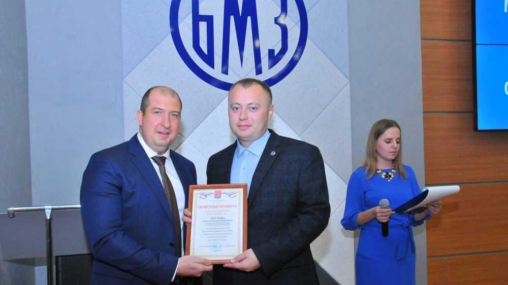 Коллектив БМЗ отметил профессиональный праздник