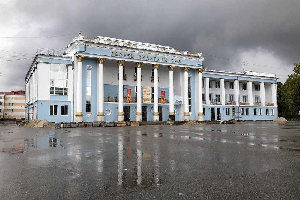 Осень к лицу обновленному ДК Брянского машиностроительного завода