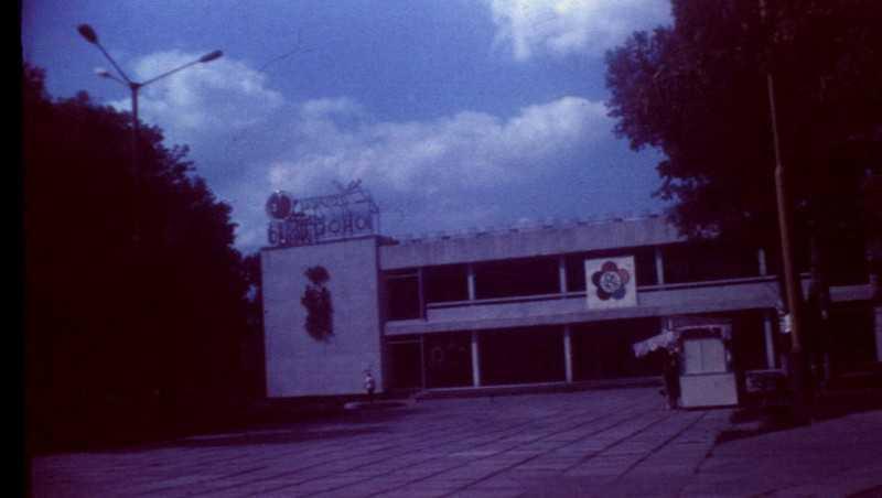 ДК Юность в Брянске