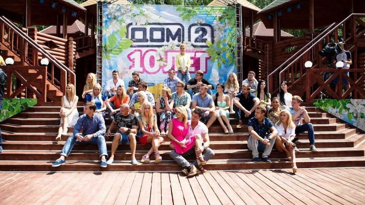 «Дом 2» — проект с большими перспективами