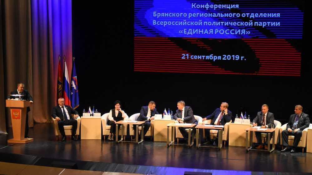 В Брянске «Единая Россия» предложила Попкова на пост главы думы