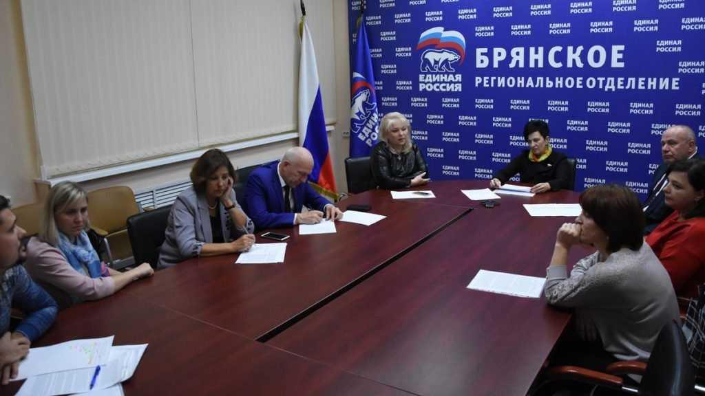 Брянск присоединился ко Всероссийскому дню приема родителей дошкольников