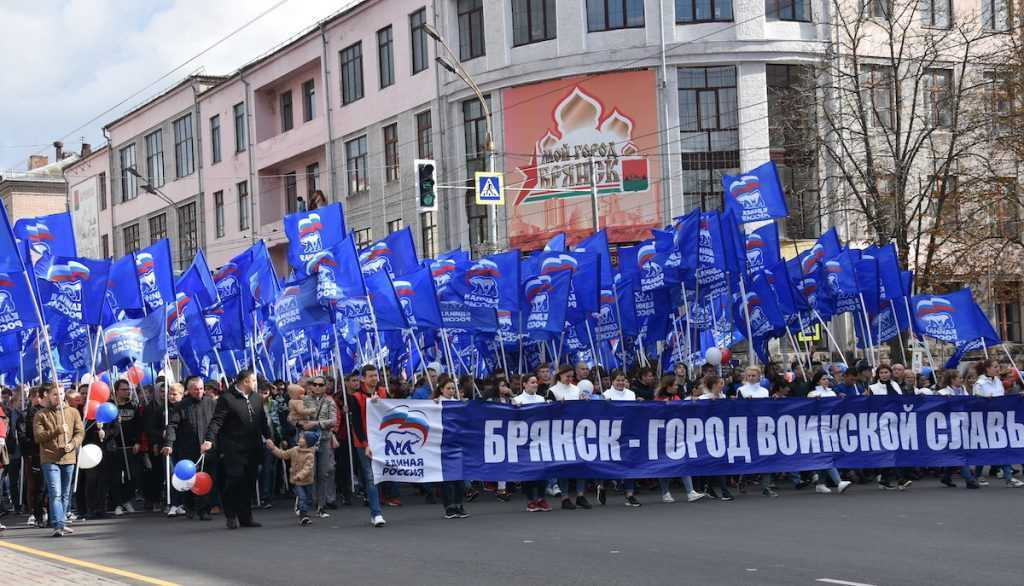 Брянск оказался в десятке самых популярных у туристов городов ЦФО
