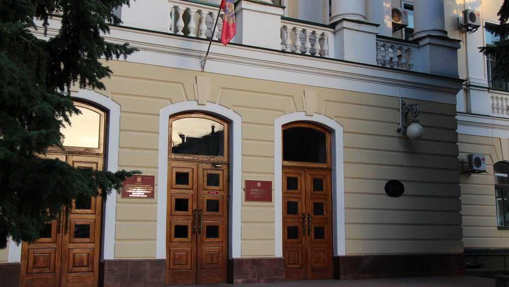 В Брянской областной думе три депутата сложили свои полномочия