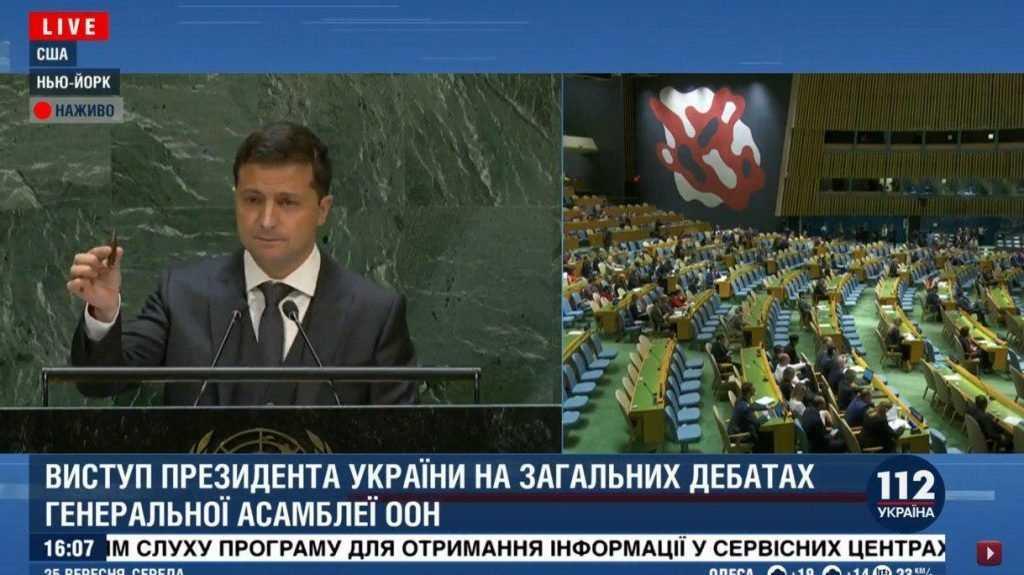 Зеленский привез в ООН «вещдок» и заявил о войне с Россией