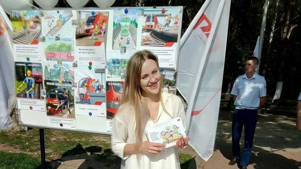 Акция по предотвращению несчастных случаев с несовершеннолетними стартовала в Брянском регионе МЖД в начале учебного года