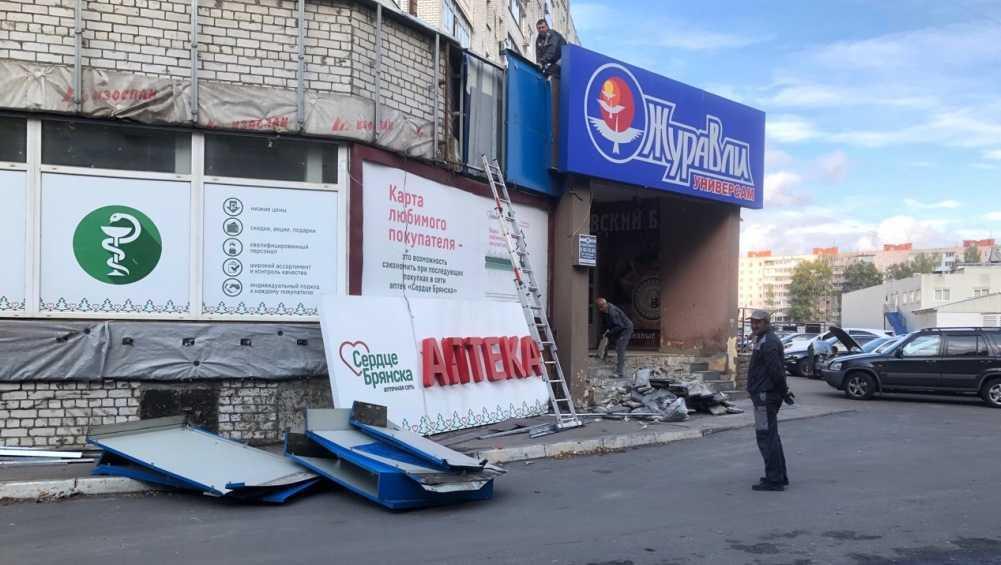 В Брянске «Журавли» на улице Брянского фронта начали превращать в «Пятёрочку»