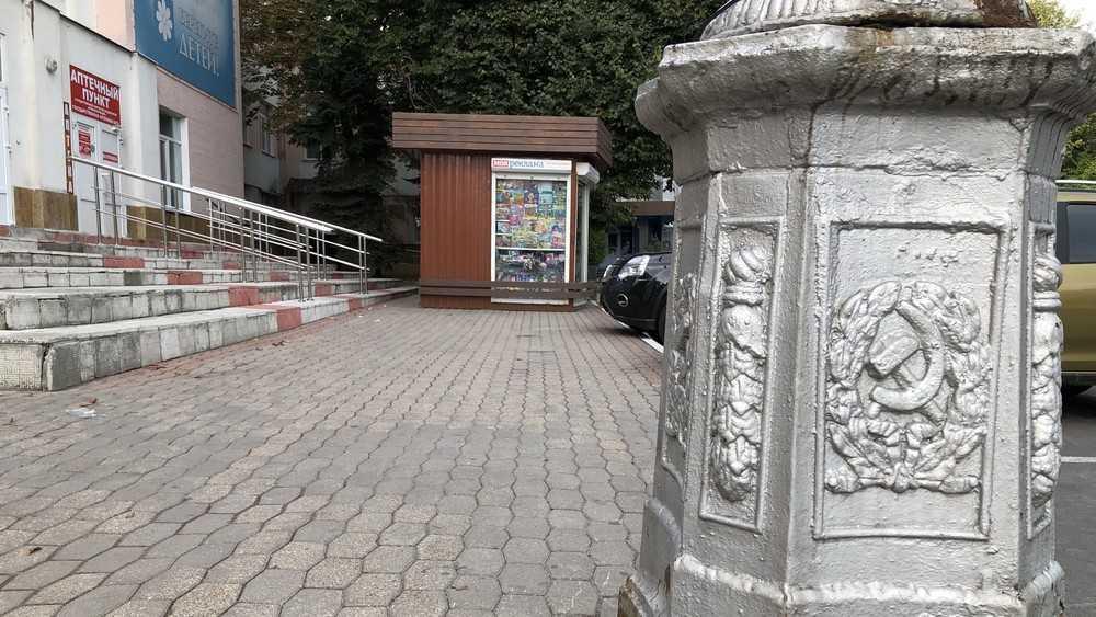 В Брянске киоск из Круглого сквера переместили к женской консультации