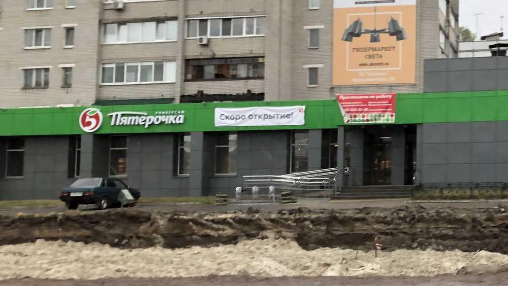 В Брянске подготовили к открытию «Пятёрочку» вместо «Журавлей»