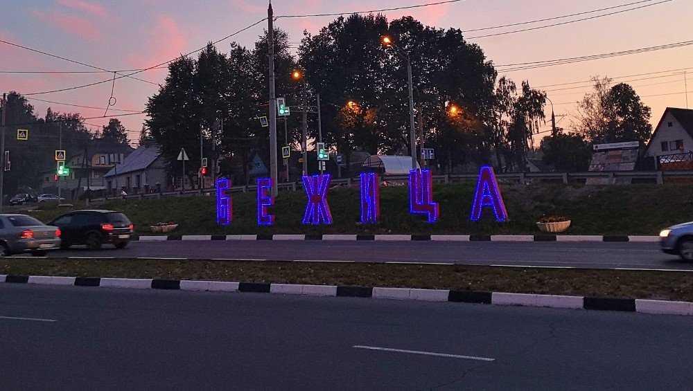 В Брянске въезд в Бежицу украсила новая инсталляция