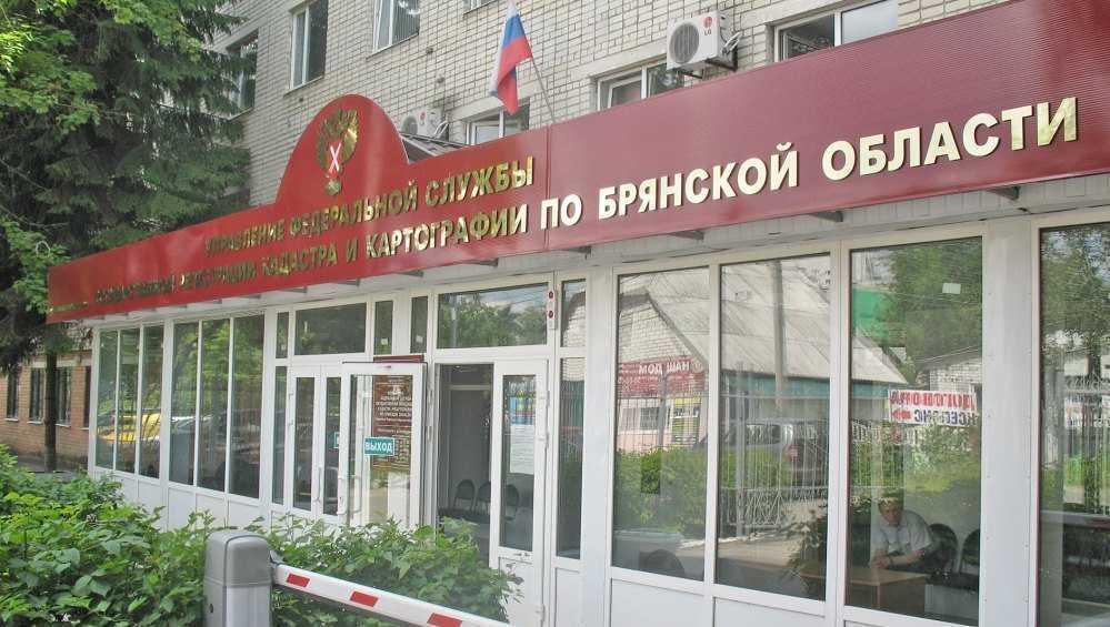 Брянская область вошла в число лидеров по постановке на кадастровый учёт