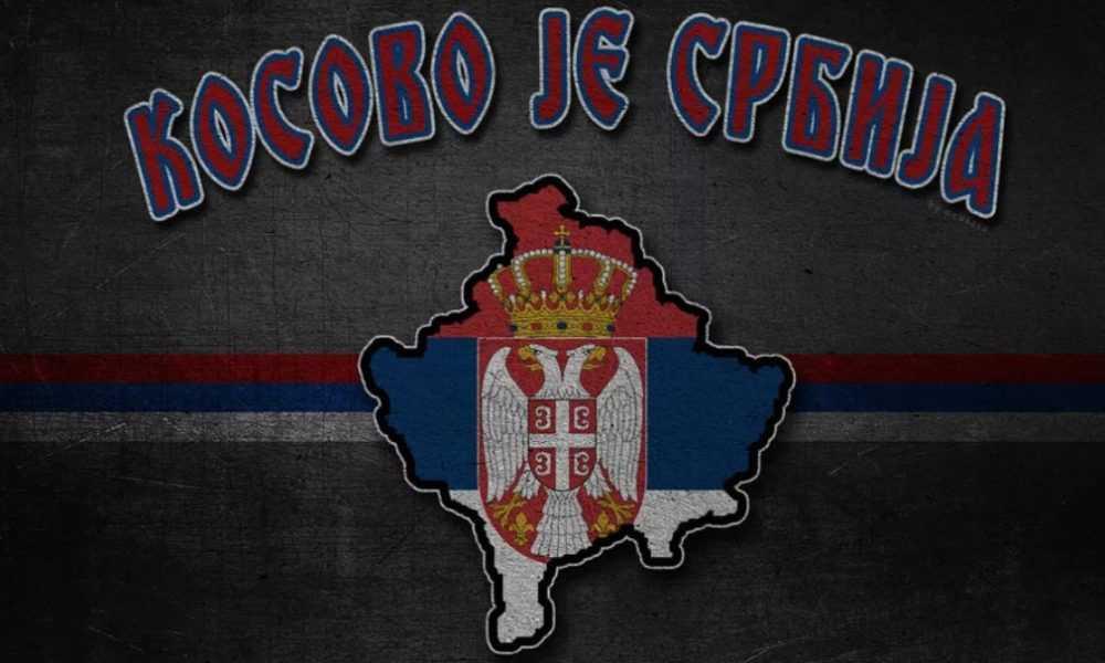 Косово — это Сербия! В Евросоюзе начали обсуждать отказ от признания Косово