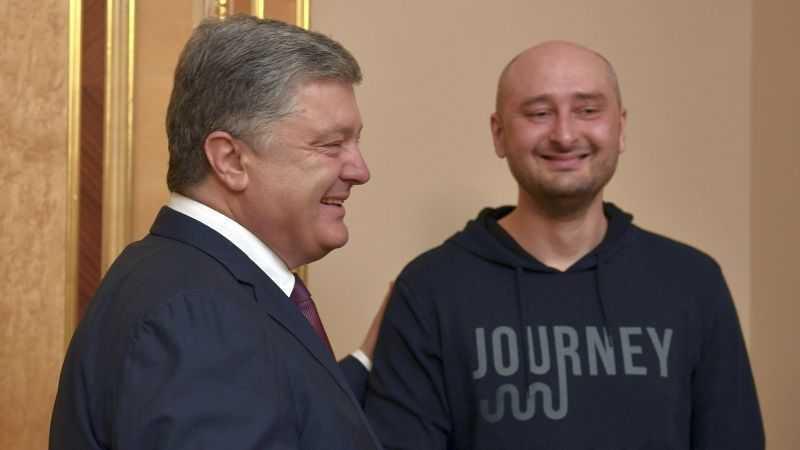 Побирающийся русофоб Бабченко рассмешил россиян