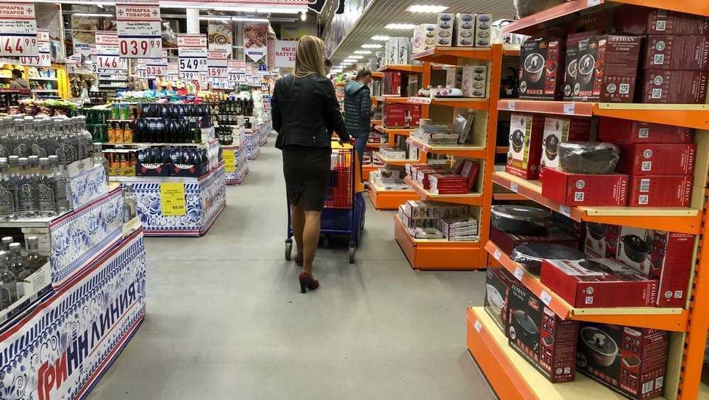 В брянском гипермаркете «Линия» начались перемены под звон кастрюль