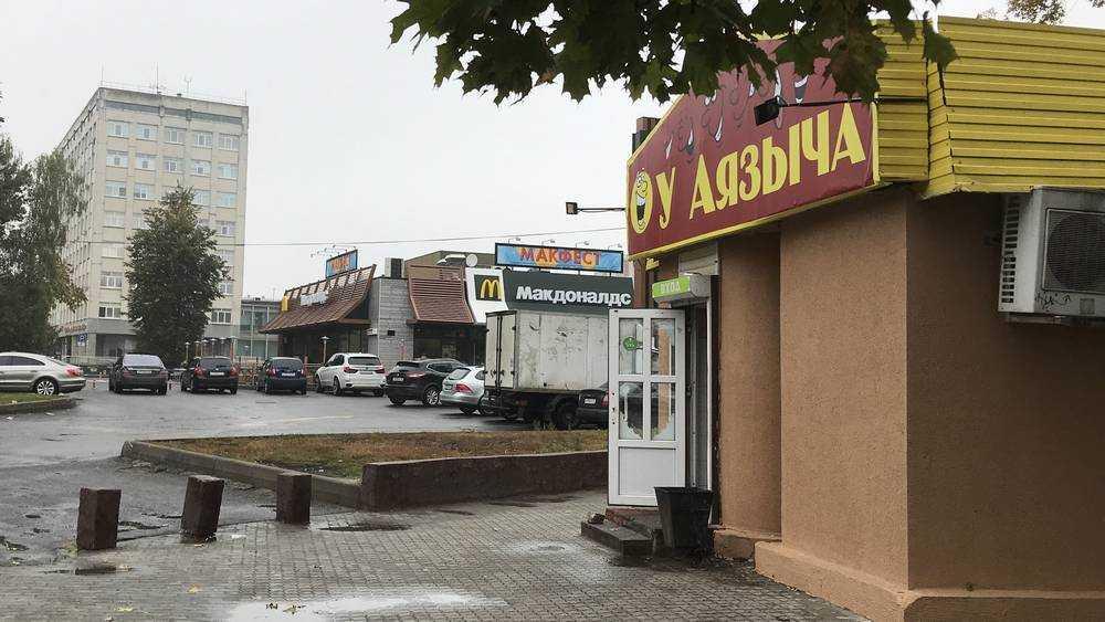 В Брянске ларек Аязыча перестал быть конкурентом «Макдоналдса»