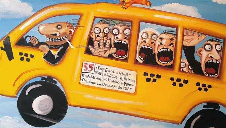 В Брянске водитель маршрутки высадил пассажиров на проезжей части