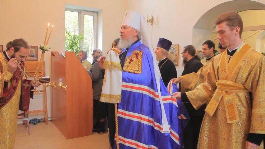 Под Брянском освятили храм в реабилитационном центре для детей-инвалидов