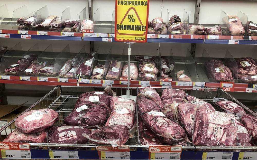 В Брянск магазин «Метро» начал «распродажу» мяса по 3299 рублей за кг