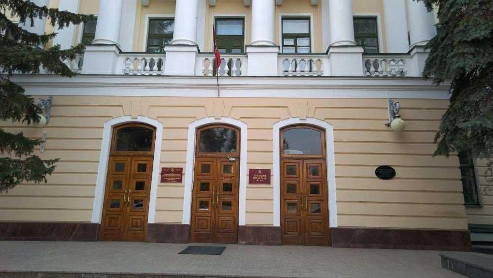 Брянская облдума приняла проект бюджета региона
