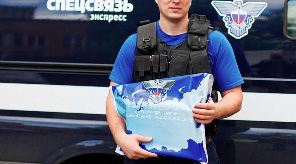Убийцы сотрудников спецсвязи в Брянске похитили около 7,5 млн рублей