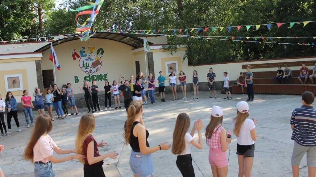 БМЗ организовал летнюю оздоровительную кампанию для заводчан и детей работников