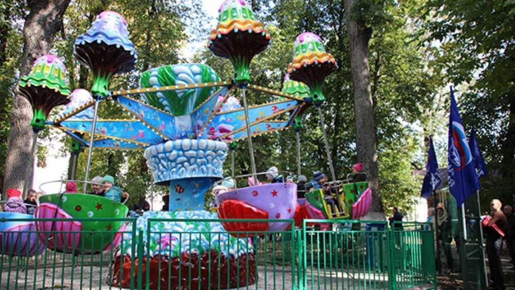 В Почепе Брянской области открыли новый парк