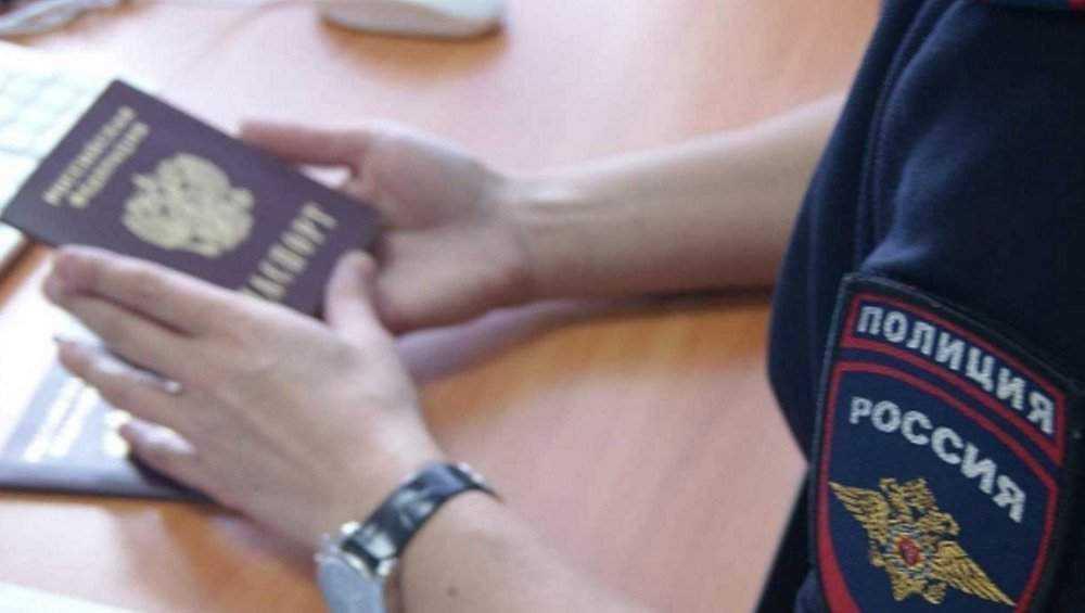 В Погаре осудили за взятку бывшего эксперта миграционного пункта