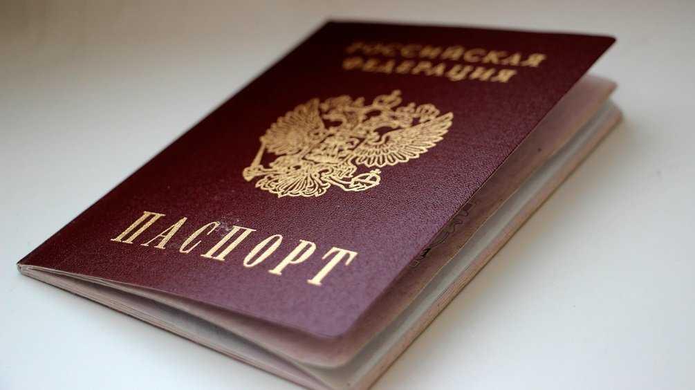 В Клетне прокуратура ударила по интернет-торговцам паспортами
