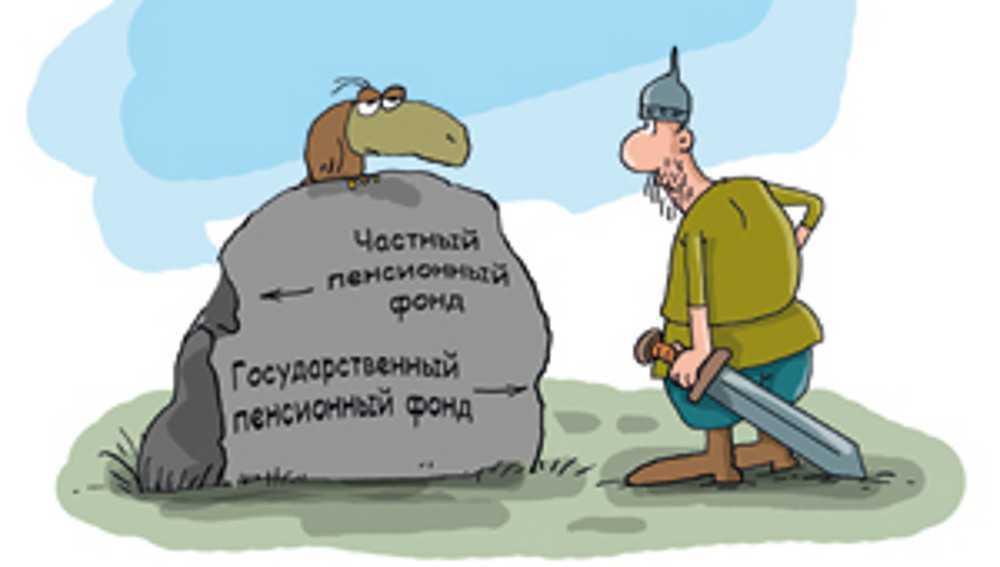 В брянских подразделениях Пенсионного фонда выявили нарушения законов
