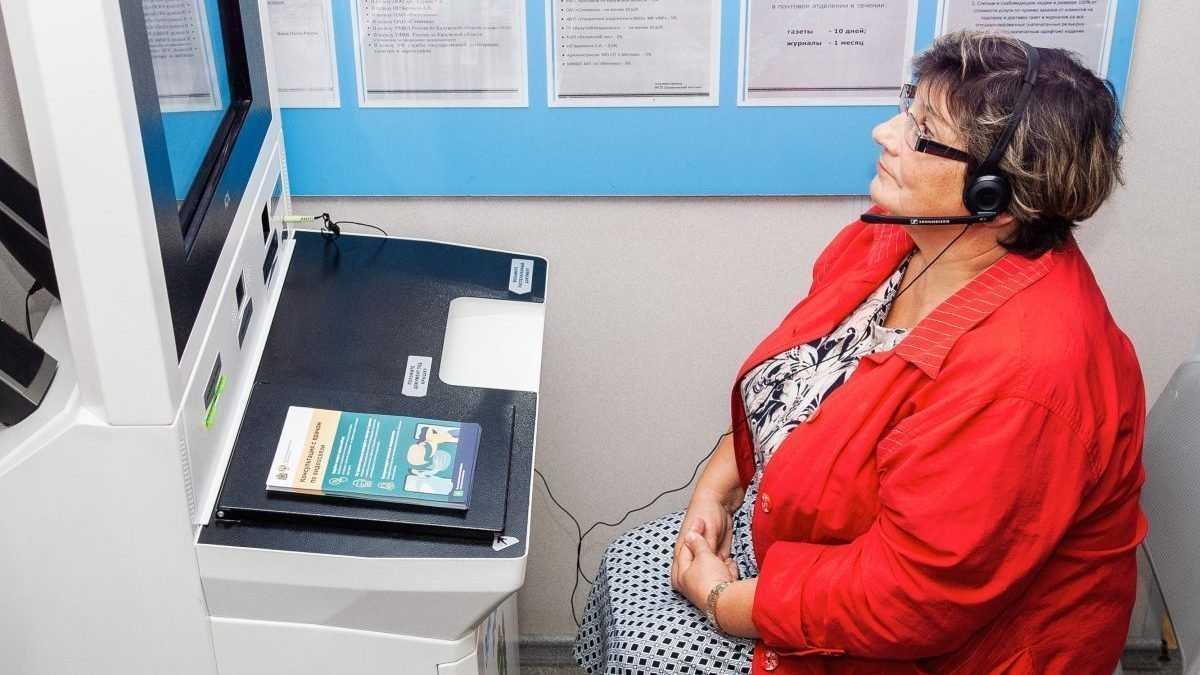 Первый телемедицинский терминал«Ростелекома» принял пациентов в Калужской области