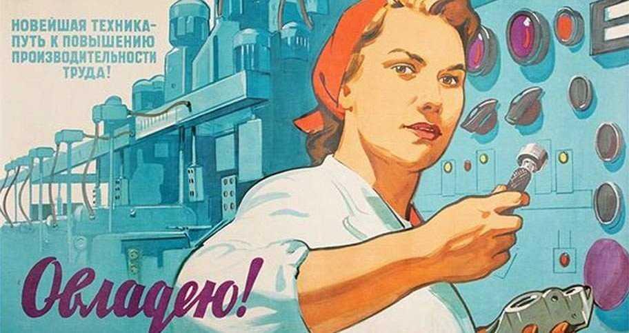 В брянском правительстве сообщили, что 17 сентября будет рабочим днем