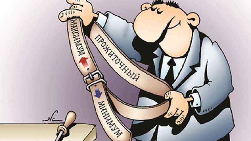 Логика рубля: зарплаты в России растут, доходы — падают