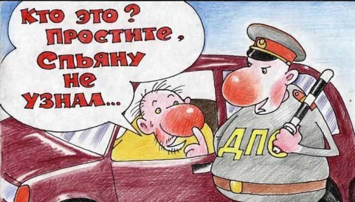 В Брянске на улице Ульянова откроют охоту на пьяных водителей