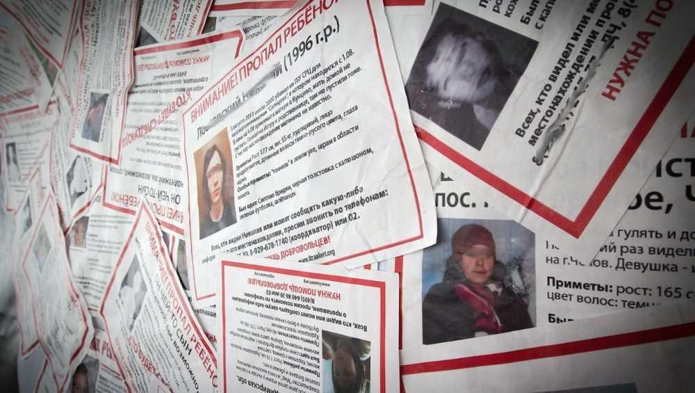 Пропал без вести уехавший на север 36-летний житель Новозыбкова