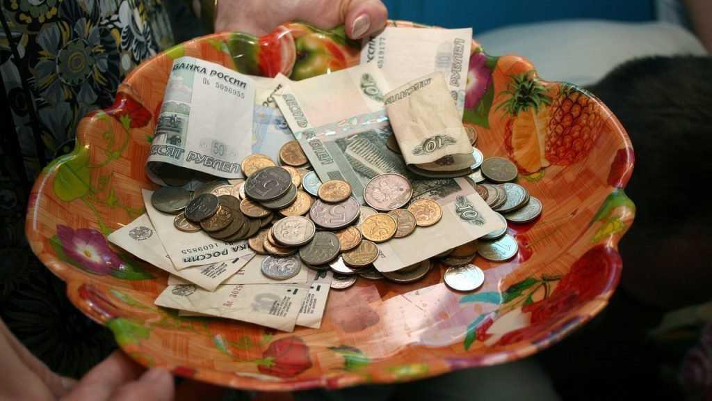 Россияне оказались недовольны средней зарплатой в 49 тысяч рублей