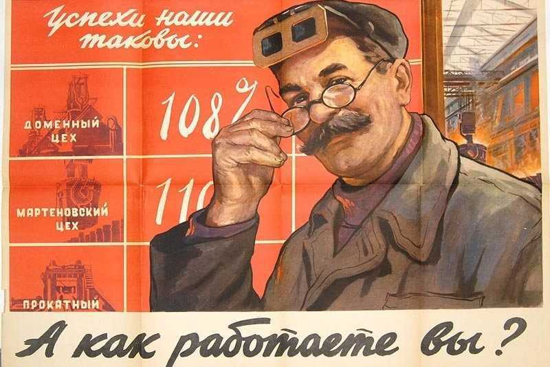 В России решили провести эксперимент с 4-дневной рабочей неделей