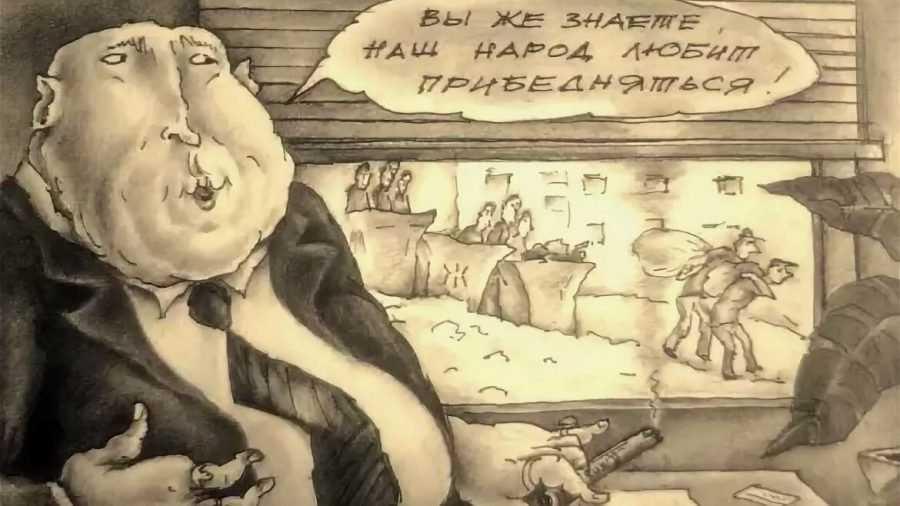 Банки предложили списывать деньгисо «спящих счетов»