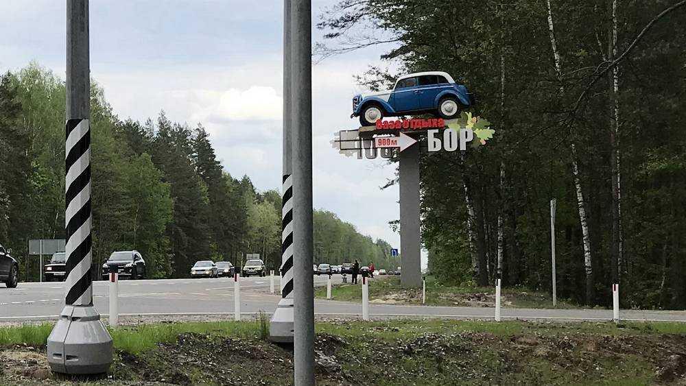 Воспаривший над брянской трассой автомобиль исчез