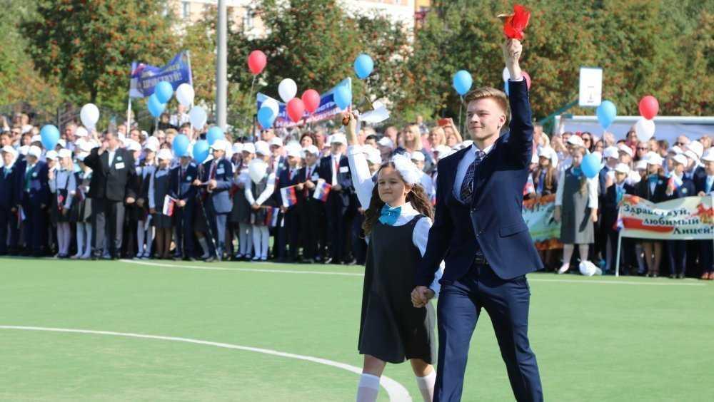 В Брянске первый школьный звонок прозвенел для 5949 первоклассников
