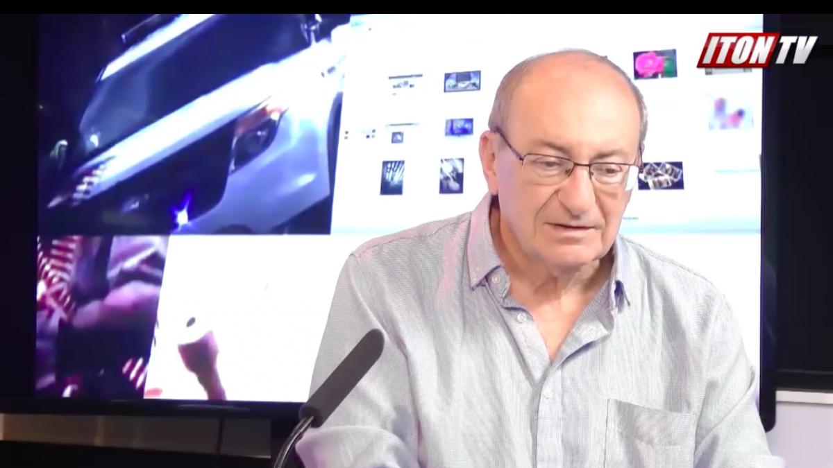 Израильский дипломат назвал Украину виртуальной страной с выдуманным языком